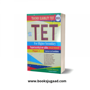 Assam H.S TET Paper 1 (English) By Chandra Prakash