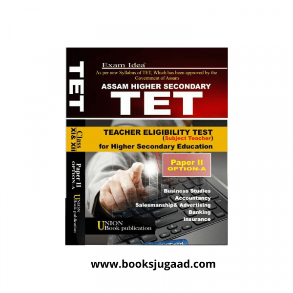Assam HS TET Commerce book
