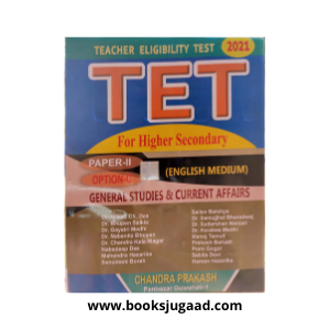 Assam H.S TET Paper II C (English Medium) By Chandra Prakash