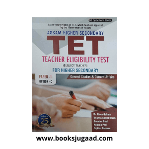 Assam Higher Secondary TET Paper-II option C By Ashok Publication