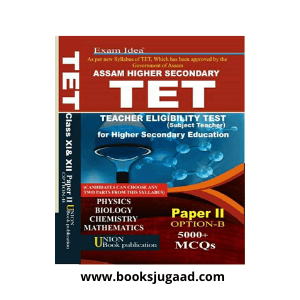 Assam H.S TET Paper-II Option B Science (English) By Union Book Publication