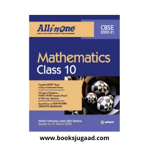 CBSE All In One Mathematics Class 10 (arihant publication)