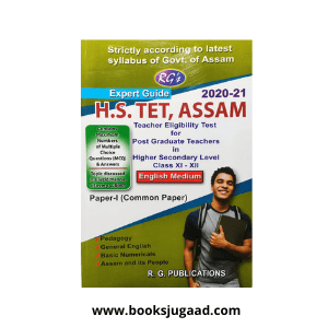Expert Guide H.S TET, ASSAM (English Medium) Paper-I