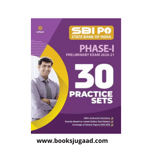 SBI PO Phase 1 Preliminary Exam 2020 30 Practice Sets