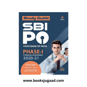 SBI PO Phase 1 Preliminary Exam Guide 2020