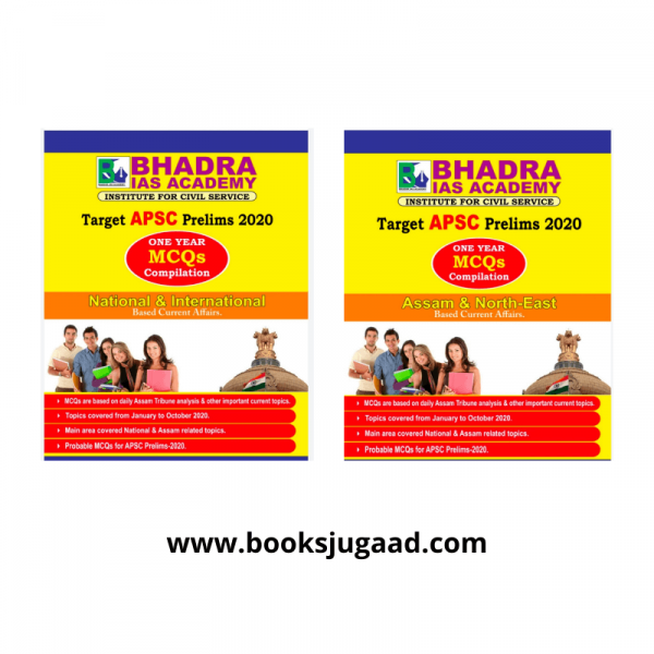 Target APSC 2020: One Year MCQ Compilations By Bhadra IAS Academy