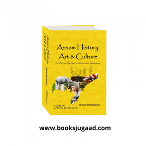Assam History, Art and Culture By Shekhar Bhattacharjee For APSC