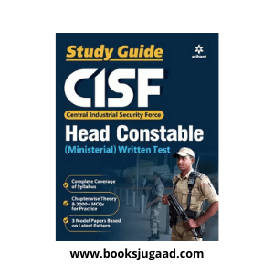 CISF Head Constable Guide By arihant