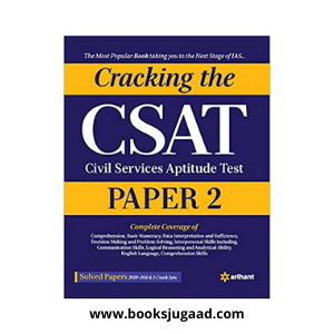 Cracking the CSAT Paper-2 By arihant