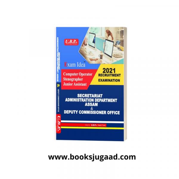 Exam Idea Deputy Commissioner Office & Secretariat Administrative Dept Assam By UBP
