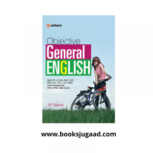 Objective General English By S.P Bakshi