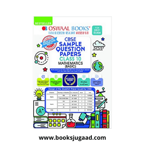 Oswaal CBSE Sample Question Paper Class 10 Mathematics Basic Book