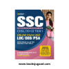 SSC CHSL(10+2) Guide Combined Higher Secondary Level 2021