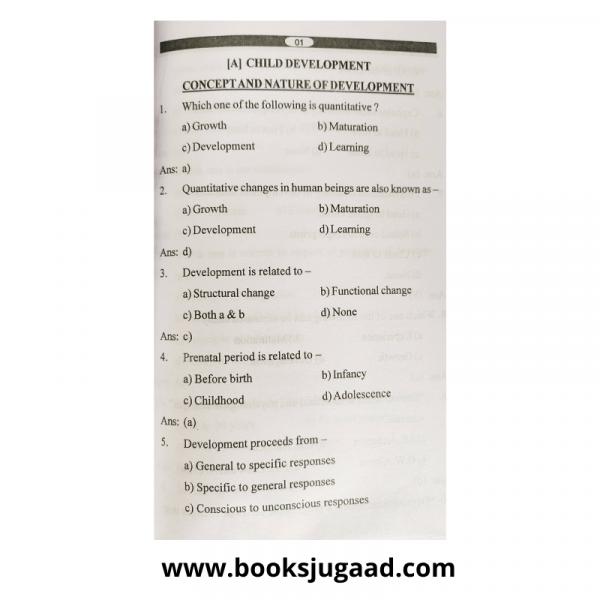 CDPO Book for CTET