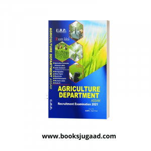 Exam Idea: Agriculture Department Exam 2021 (English Medium) By UBP