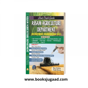Fast track Guide: Agriculture Department Exam 2021 (English Medium) By Ashok Publication