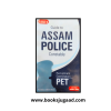Assam police constable 2021