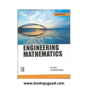 A Textbook of Engineering Mathematics by N.P. Bali