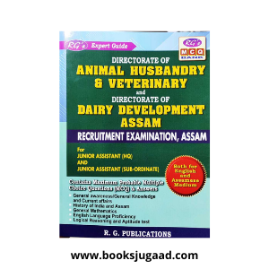 DIRECTORATE OF ANIMAL HUSBANDRY & VETERINARY and DIRECTORATE OF DAIRY DEVELOPMENT, RECRUITMENT EXAMINATION, ASSAM