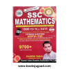 Expert Guide SUPERVISOR SSC Mathematics 1999-Till Date Typewise Questions 9700+ Objective QuestionsEXAMINATION, 2021