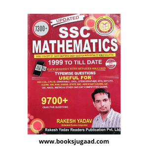 SSC Mathematics 1999-Till Date Typewise Questions 9700+ Objective Questions