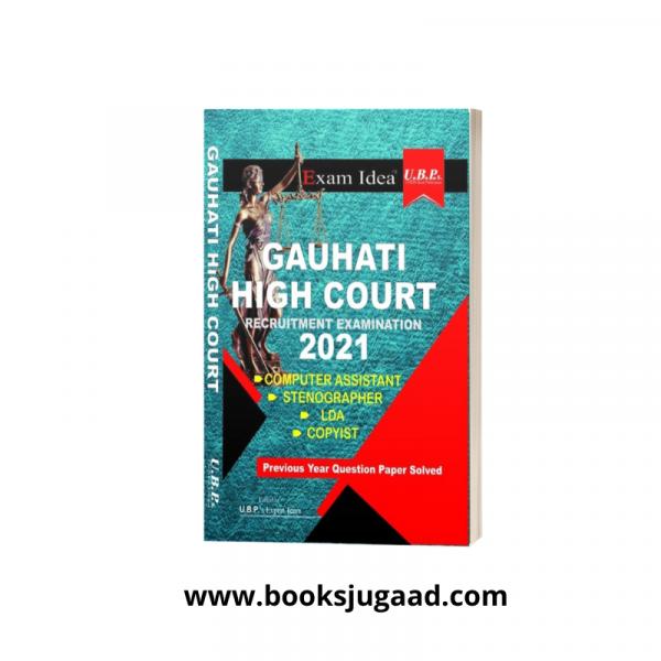 Gauhati High Court recruitment Exam