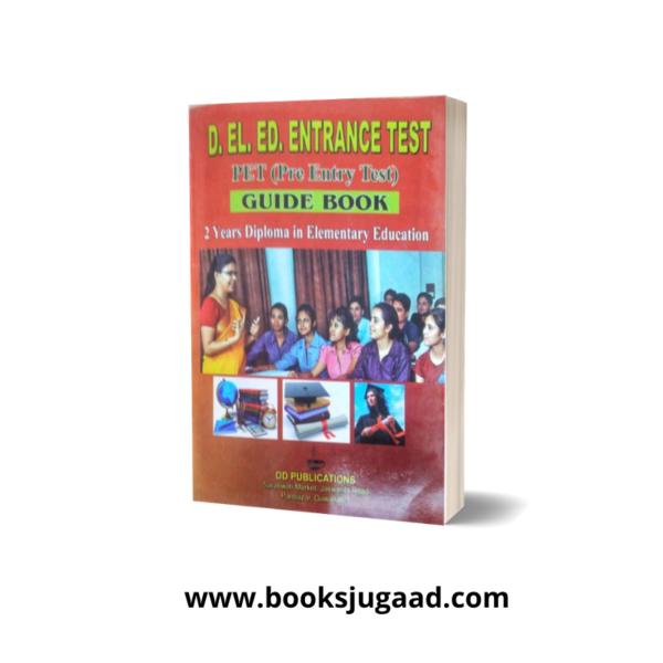 Assam Deled entrance test book