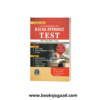 A Handbook on D.El.Ed Entrance Test (English Medium) By Ashok Publication