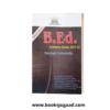 Adhyayanam's B.Ed Entrance Guide 2021-22 of Gauhati University