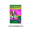 Deled Assamese Book