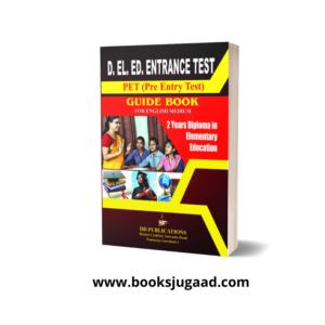 Assam's D.EL.ED Entrance Test Guide Book (English Medium) By DD Publication (New Edition)