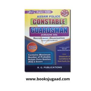 RG's Expert Guide: Assam Police Constable Guardsman AB UB (English Medium)