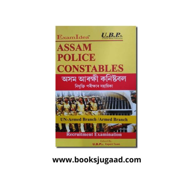 UBP's Assam Police Constable