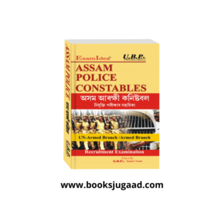 Exam Idea: Assam Police Constable By UBP (AB/UB, Assamese Medium)