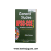 General Studies For APSC-CCE 2021-22 Prelims By Sailen Baishya (Solved 25 Years Question Paper)
