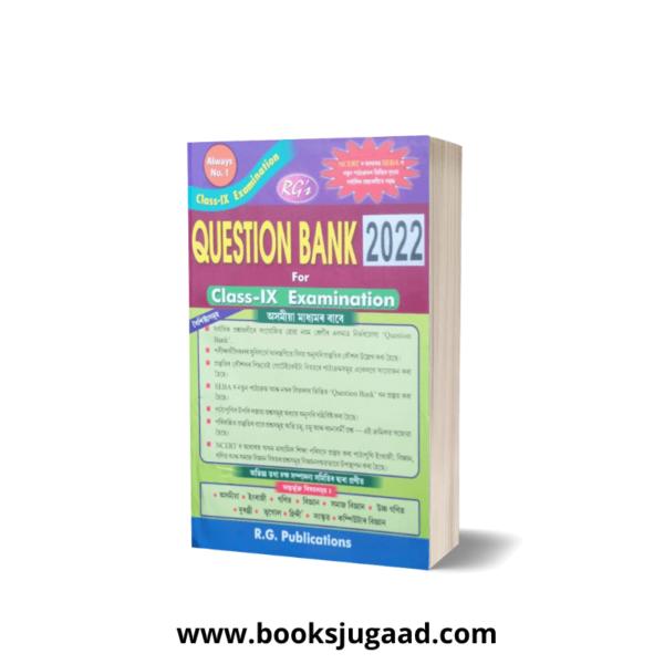 Question Bank 2022 For Class 9 Examination (Assamese Medium, SEBA) By R.G Publication