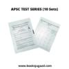 APSC TEST SERIES (10 Sets)