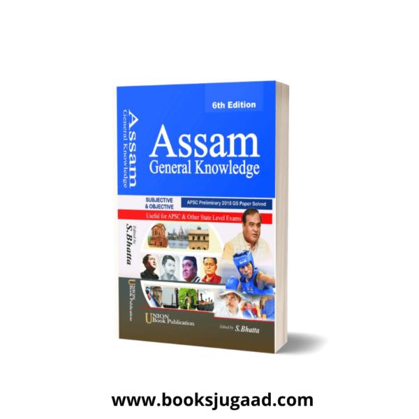 Assam GK 2021 By UBP