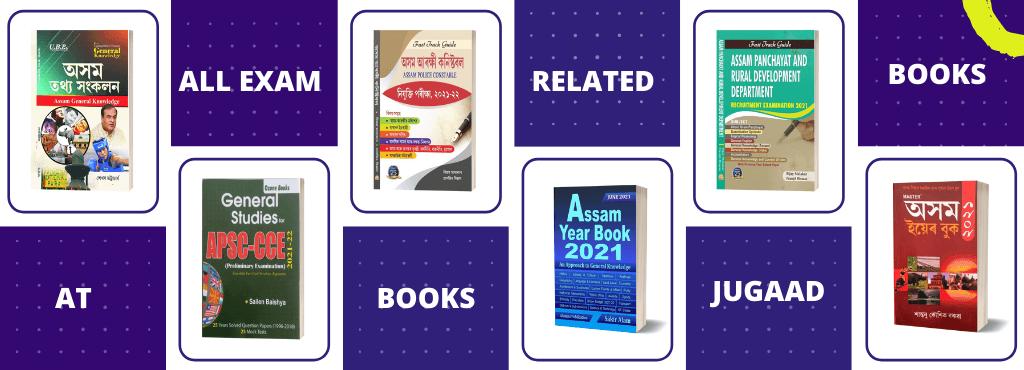 Homepage Books Jugaad