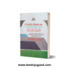 A Guide Book on SCERT D.El.Ed of 4th Semester (Assamese) By Adhyayanam