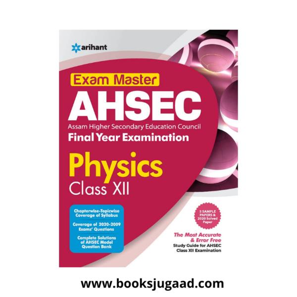 Exam Master Physics class 12