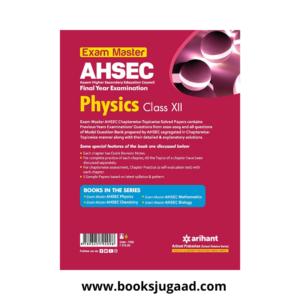 Exam Master AHSEC Physics Class 12 2021-22 By Arihant