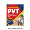 Self Study Guide for All India Pre-Veterinary Test PVT 2022 By Arihant