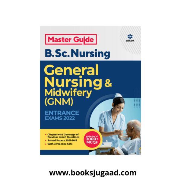 Master Guide: B.Sc Nursing GNM Entrance Exam 2022 By Arihant
