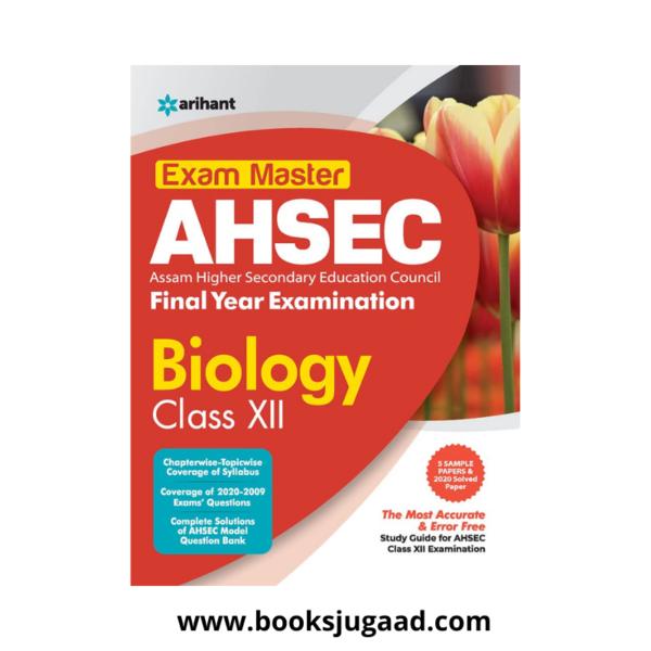Exam Master Biology Books Jugaad