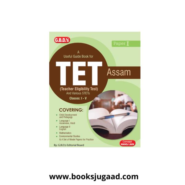 GBD Assam LP TET Class 1 to 5 English Medium