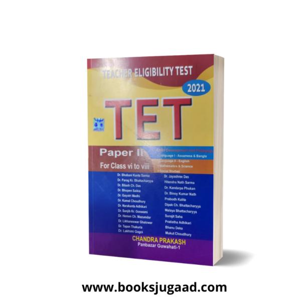 Assam TET 2021 Paper 2 UP (Class 6-8) English By Chandra Prakash