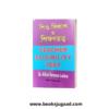 Child Development And Pedagogy for Assam TET & CTET (Bengali) By Dr. Hifjur Rahman Laskar