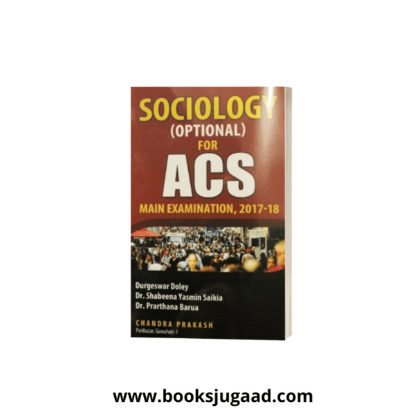 Sociology for APSC