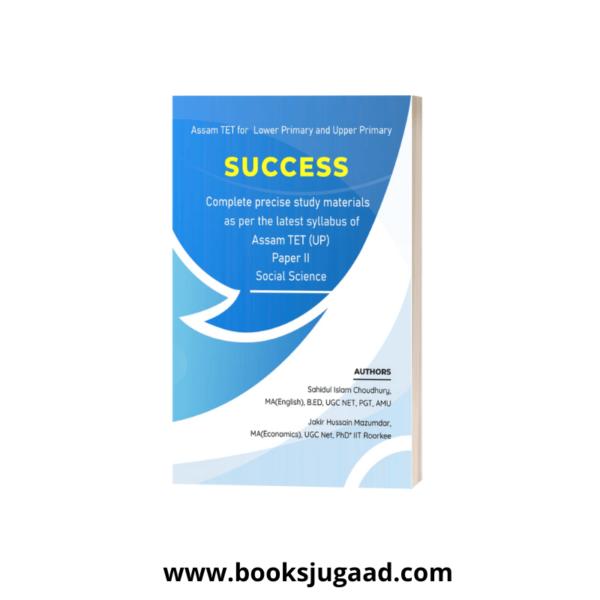 Success Assam TET Social Science English